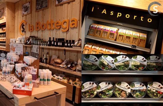 La Bottega e L'Asporto: i nuovi shop di Summertrade
